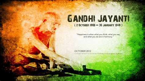 on 2nd october happy gandhi jayanti 2017 2nd october wishes sms quotes