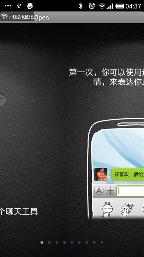 android viewgroup android 使用viewgroup实现左右滑动切换界面以及界面裂开的效果 linux编程 linux公社 linux系统门户网站