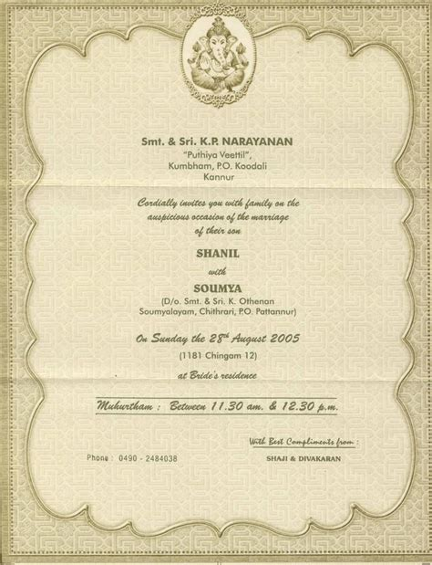 Marriage Invitation Letter Format Kerala Wedding Invitation Letter Sle Kerala Mini Bridal