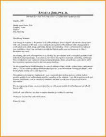 letter of counseling template 9 letter of counseling exle mac resume template