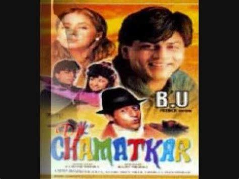 shahrukh khan movies list - YouTube