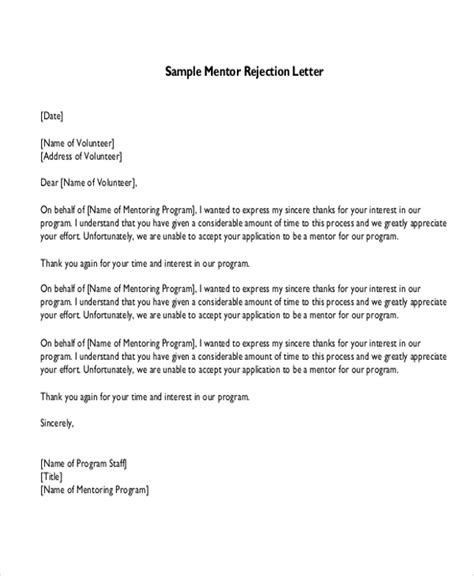 sample rejection letter templates ms