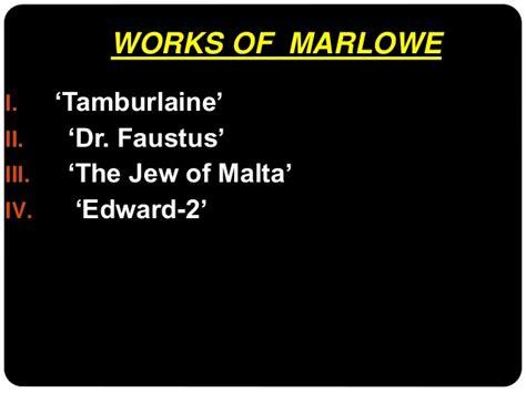 Faustus Tragic Essay by Doctor Faustus Tragic Essay Articleeducation X Fc2