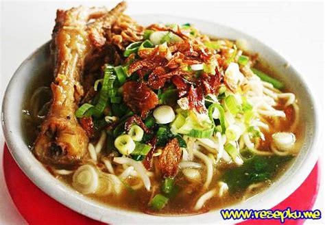 Pangsit Mie Mie Ayam resep mie ayam pangsit spesial resep masakan resepku me