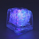 Maple Craft   Polychrome LED Flash Ice Cubes Waterproof 1