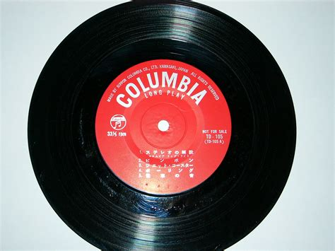 Record by File Compact Vinyl Jpg Wikimedia Commons