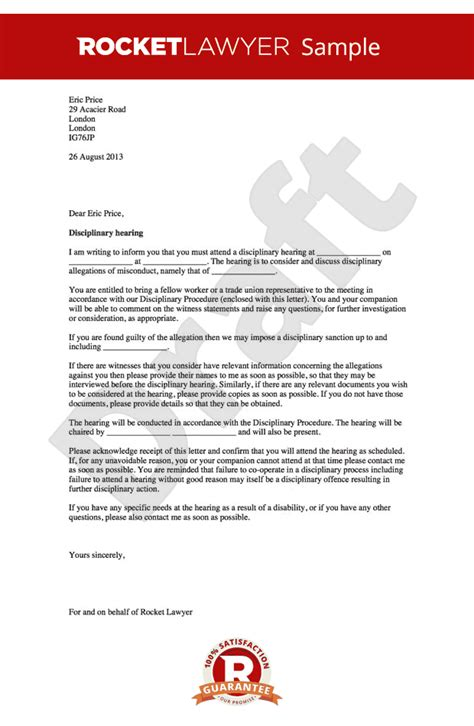 disciplinary hearing letter notice of disciplinary hearing