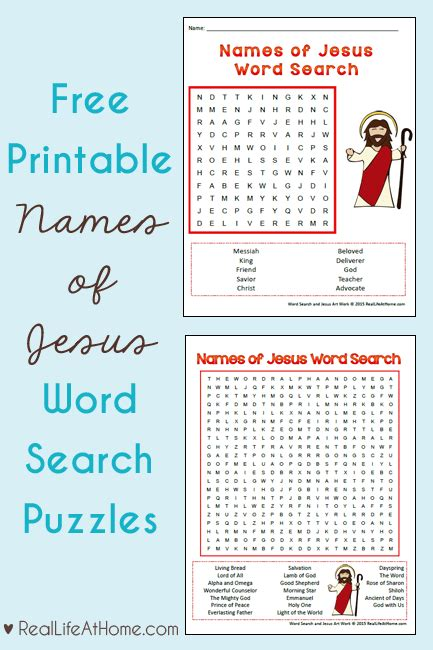 Free Search Name Names Of Jesus Word Search Free Printables
