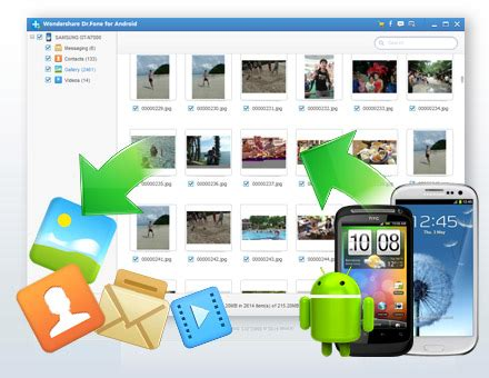 my files app for android dr fone for android the best android data recovery tool transfer