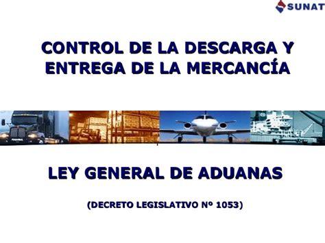 reglamento de la ley general de aduanas decreto supremo no 011 2005 nueva ley general de aduanas