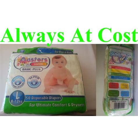 Bambino Mio Reusable Swimnappy Medium Ditzy Floral disposable nappies l il masters 50 disposable diapers