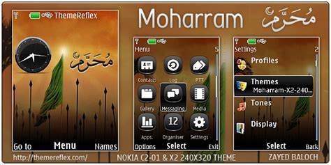islamic themes nokia x2 moharram theme for nokia x2 c2 01 240 215 320 themereflex