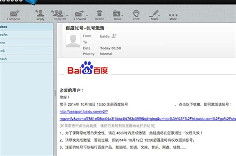 blogger register how to register a free chinese blog at baidu