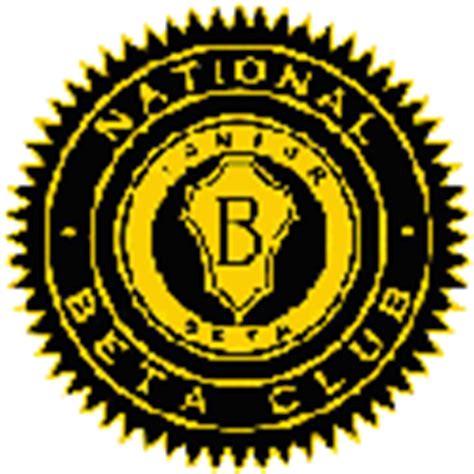 Clubs Organizations Junior Beta Club clubs organizations junior beta club