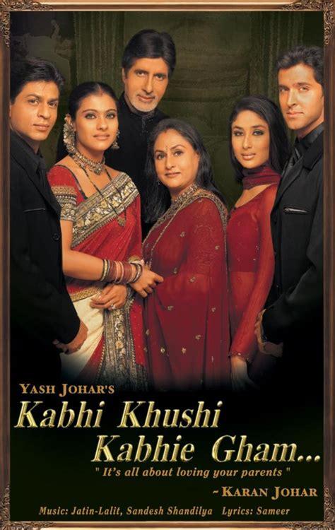 film full movie kabhi khushi kabhie gham cineplex com kabhi khushi kabhie gham