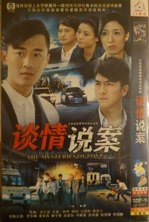 Film Kolosal Hongkong   tvb drama hong kong tvb pinterest drama series