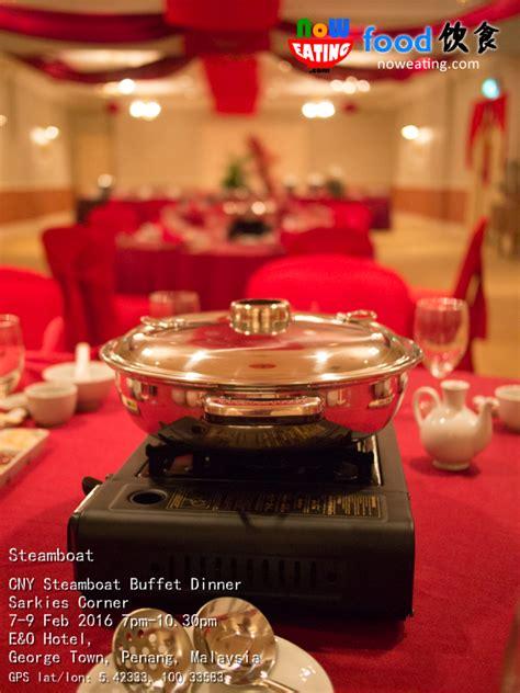 e o hotel new year buffet e o hotel cny buffet promotion now