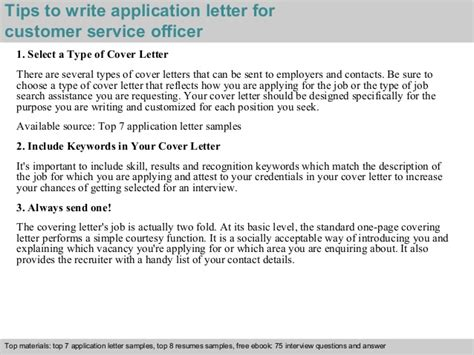 customer service officer application letter