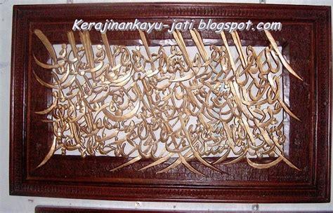 Kualitas Bagus Teko Arab By Mazaya Ukuran 1 5liter kaligrafi ayat kursi ukir kerajinan kayu jati