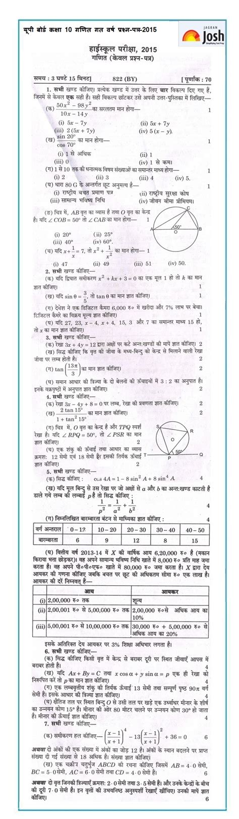 Math Models Worksheet 4 1 Relations And Functions Answers by Collections Of Math Models Worksheets Easy Worksheet Ideas