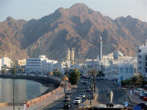 corniche muscat oman muttrah corniche picture of muscat governorate oman