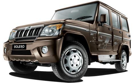 mahindra bolero price on road mahindra bolero price in pune get on road price of