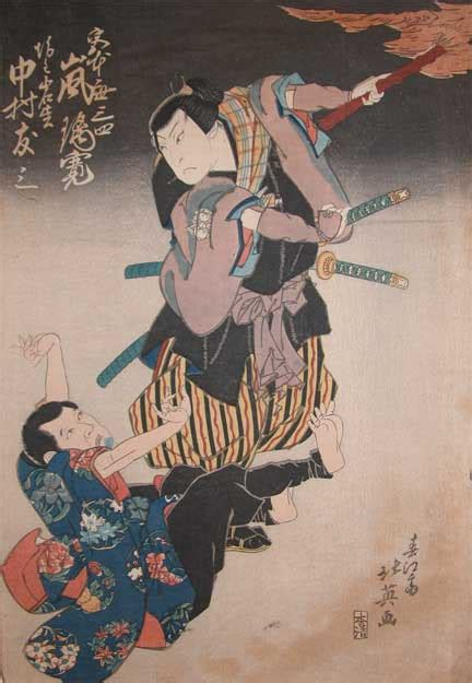 hokuei kabuki actor arashi rakan as miyamoto musashi