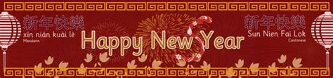 early learning resources chinese  year banner year   snake