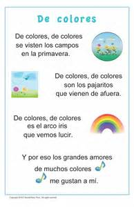 de colores lyrics 106 best images about poesias infantiles on