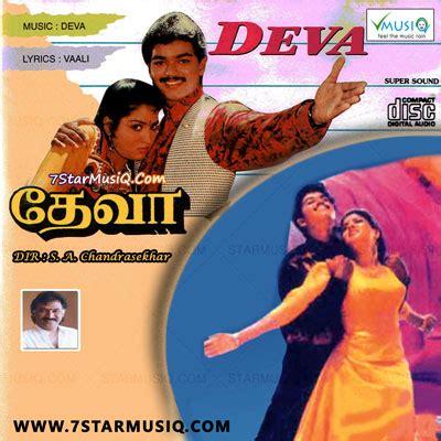 tamil songs free listen deva 1995 tamil movie cd rip 320kbps mp3 songs music by