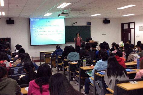 Health Seminar by Clinic News Student Seminar At China Capital
