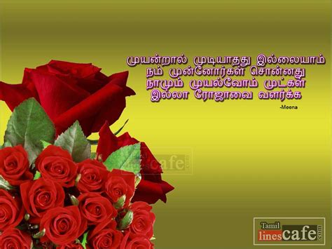 tamil kavithai with tamil search results for tamil kavithai with image calendar 2015
