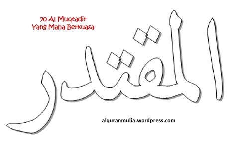 Lukisan Hiasan Dinding Kantor Rumah Islamic Kaligrafi 23717 baixar kaligrafi asmaul husna al