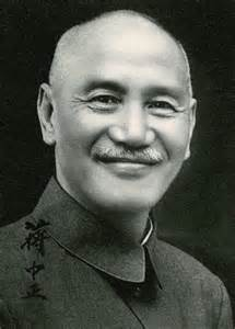 chiang shek and in 1945 le minh khai s