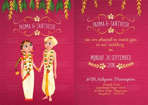 south indian wedding cards templates wedding invitation templates indian wedding invitation
