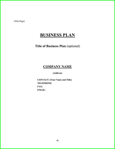 business plan cover page template business plan letters