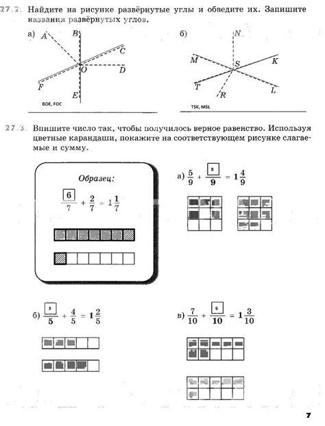 Решебник поо англ 5 класс биболетова | Blog