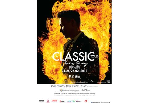 jacky cheung new year jacky cheung to hold 3 concerts in singapore next year