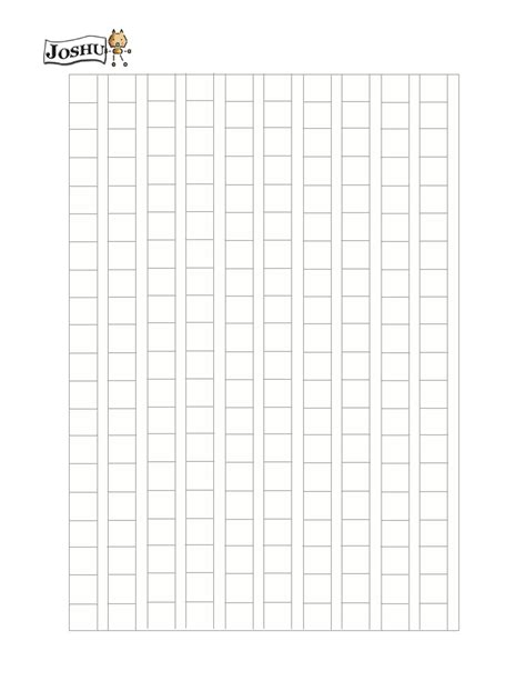 printable japanese writing paper japanese writing paper where can kanji writing paper