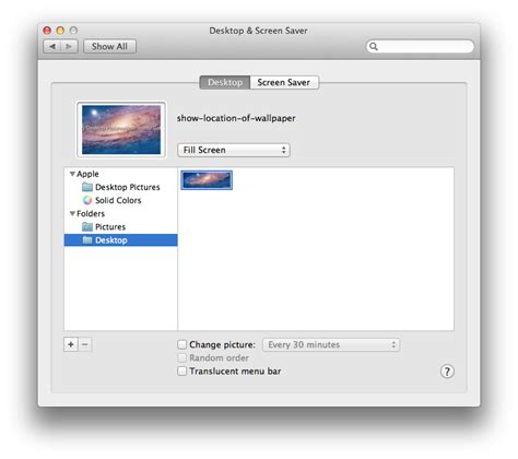 wallpaper mac folder osx retrieve an old desktop wallaper on mac os x super