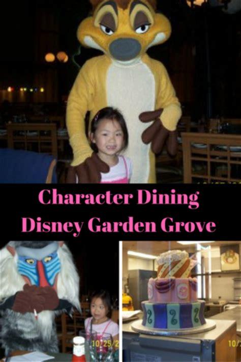 Garden Grove Character Dinner Disney World Dining At The Garden Grove