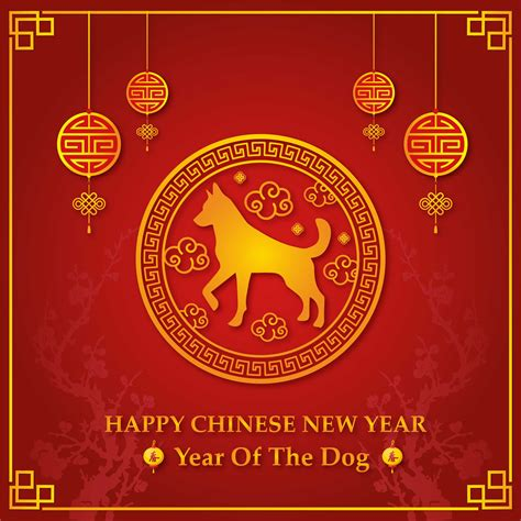 new year 2018 china 2018 new year free vector stock