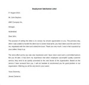 Customer Satisfaction Letter Format Free Employment Letter Template 28 Free Word Pdf Documents Free Premium Templates