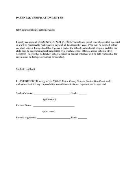 community service hours letter template best photos of volunteer community service letter sle