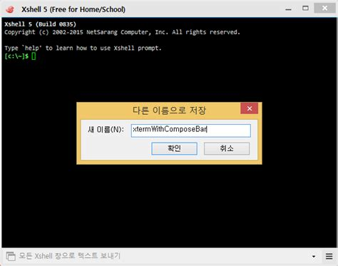 disable auto layout during animation enable disable automatic saving in layout management 넷사랑