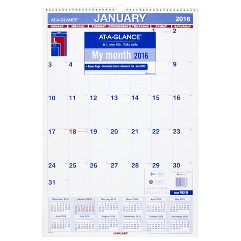 Month At A Glance Calendar At A Glance Monthly Wall Calendar 2017 15 5