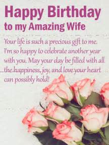 day special gifts to amaze your sweetheart you are a precious gift happy birthday card for wife birthday greeting cards by davia