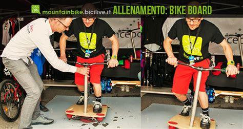 esercizi tavola propriocettiva bike board la tavola propriocettiva per i biker