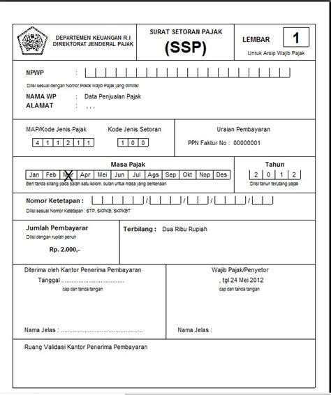 surat setor pajak ppn ssp ppn pt zahir internasional