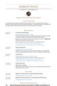 psychology resume template psychologist resume sles visualcv resume sles database